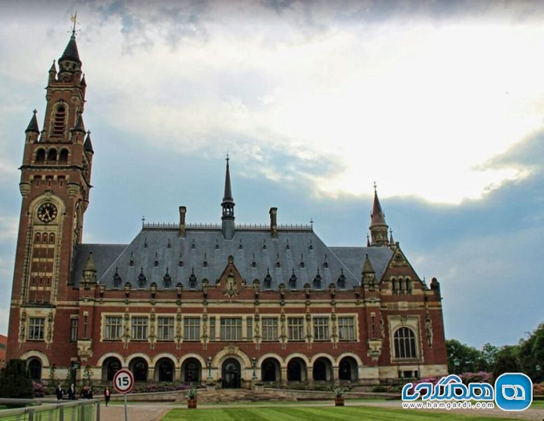 کاخ صلح The Peace Palace