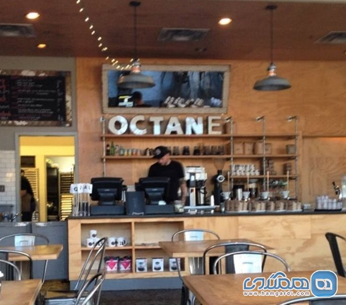 کافه اکتان Octane Coffee Bar & Lounge