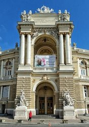 سالن تئاتر ملی و اپرا اودسا Odessa National Academic Opera and Ballet Theater