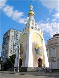 کلیسای تاتیانا مقدس Church of Holy Martyr Tatiana